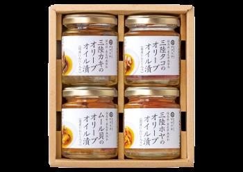 【わかたけ】三陸魚介のオリーブオイル漬4本セット