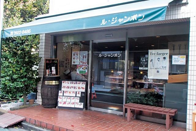 大泉桜の時代ハムセット