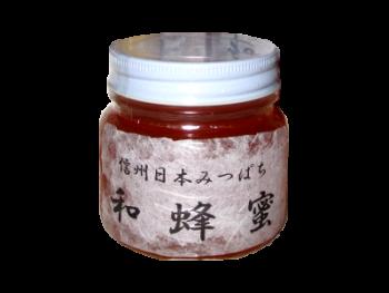 【わかたけ】信州日本みつばち 幻の蜂蜜2年物