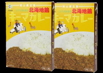 【朝顔】とかち清水産の北海地鶏キーマカレー