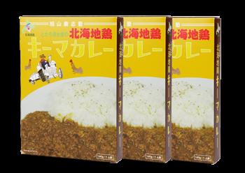 【やまぶき】とかち清水産の北海地鶏キーマカレー
