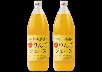 【やまぶき】杉山農園のりんごジュースのセット