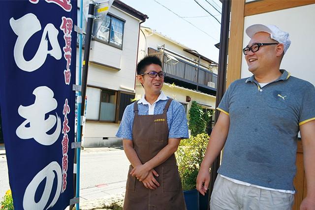 【やまぶき】小木曽商店こだわりの干物詰合せ