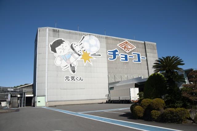 長崎ポンスセット