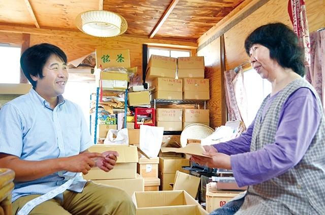 【やまぶき】〜少量生産〜天の紅茶 限定品ギフトセット