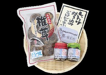 【やまぶき】椎茸で彩られた杜のセット