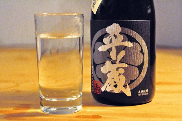櫻乃峰酒造 芋焼酎平蔵セット