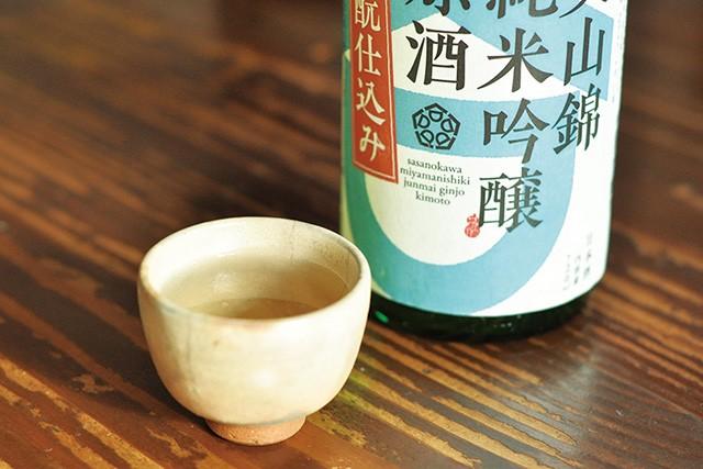 【わかたけ】笹の川酒造がオススメする季節の日本酒